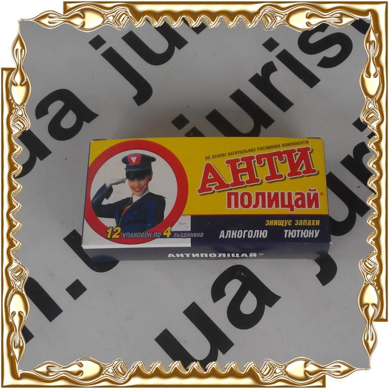 АНТИ-Полицай, карамель леденцовая (10/12/20 уп. по 4 леденца)