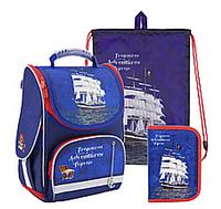 Комплект 3 в 1 рюкзак, пенал и сумка для сменки Kite Sea adventure