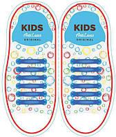 Детские прямые силиконовые антишнурки для кроссовок и кед AntiLaces 38 мм