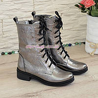 Стильные кожаные ботинки на низком ходу, цвет никель, фото 1