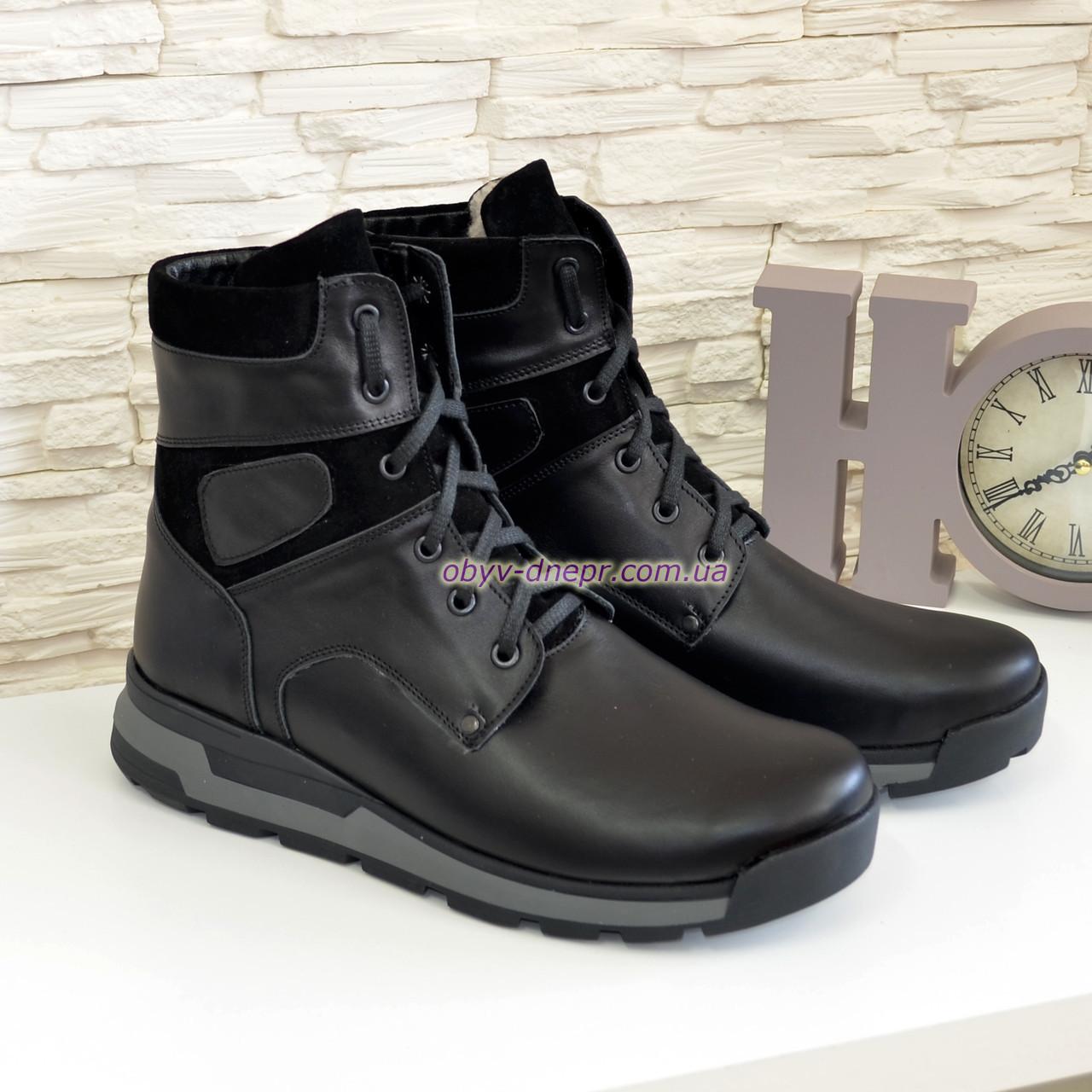 Ботинки мужские на шнуровке, натуральная кожа и замш черного цвета