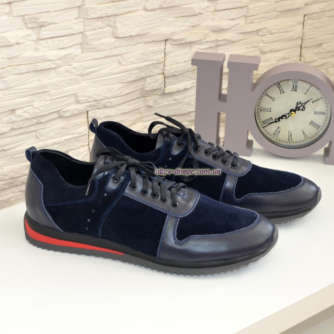 Кросівки чоловічі з натуральної шкіри та замші синього кольору, на шнурівці