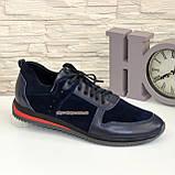Кросівки чоловічі з натуральної шкіри та замші синього кольору, на шнурівці, фото 3