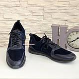 Кросівки чоловічі з натуральної шкіри та замші синього кольору, на шнурівці, фото 4