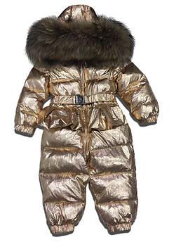 Детский зимний комбинезон цельный золотой с юбочкой