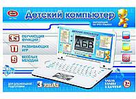 Ноутбук рус-укр-англ 35 функц, 11 игр, в кор. /12-2/