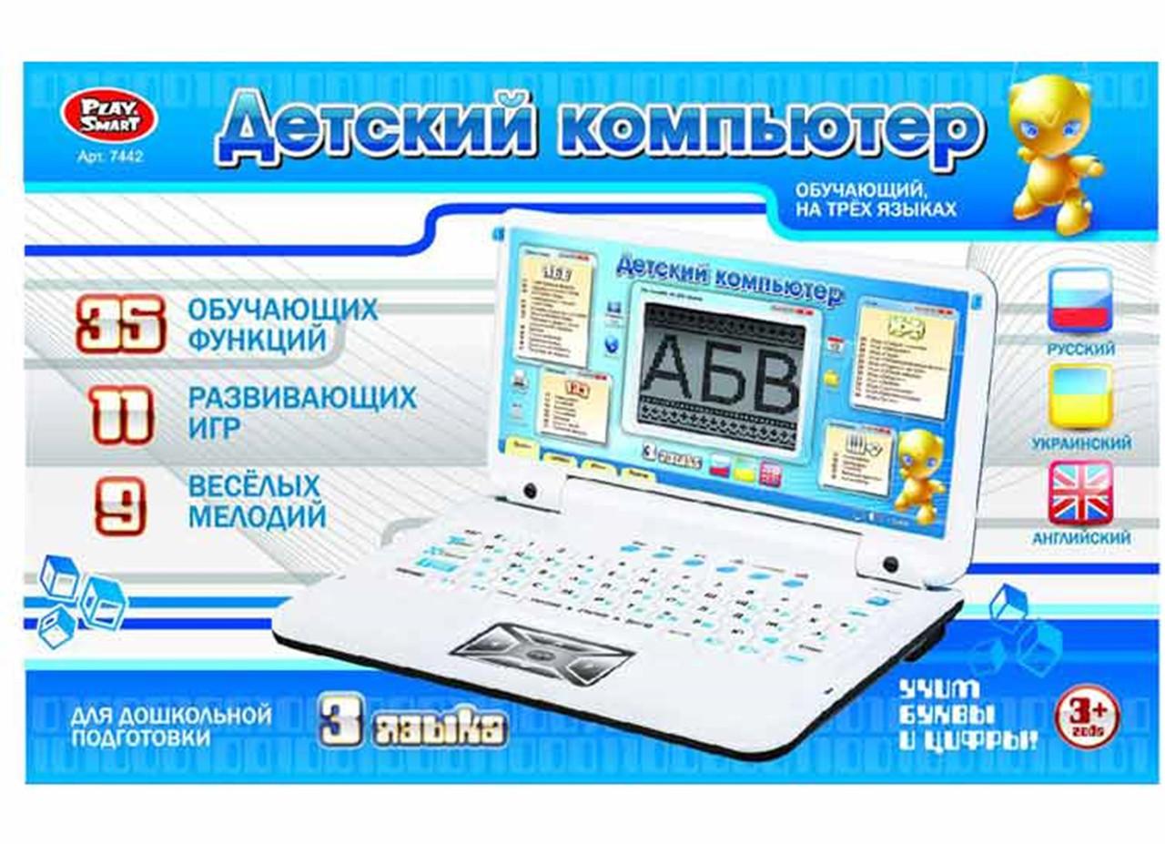 Ноутбук рос-укр-англ 35 опції, 11 ігор, в кор. /12-2/ - Many.Toys іграшки і товари для дітей у Дніпрі