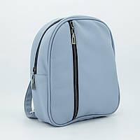 128ddc3bce8c Женский рюкзак Atwice. Классический. RK07. Сертифицированная компания.