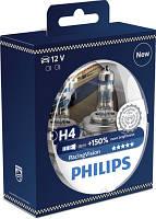 Лампа галогенная (H4) PHILIPS 12342RVS2 (+150%)