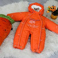 Комбинезон-трансформер Ушки с отстегивающим мехом (оранжевый)