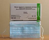Маски медицинские с резиновыми петлями MEDICARE