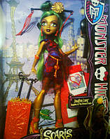 Кукла Монстер хай Дженифер лонг Путешественница (Monster High Travel Scaris Jinafire Long)