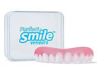 Накладные виниры для зубов Perfect Smile Veneers