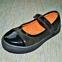 Стильные туфельки, Eleven shoes размер 28 29 30 31 32