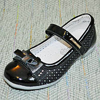 Шкільне взуття Flamingo в Україні. Порівняти ціни 8cf2fea422f2d