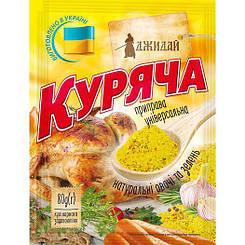 """Приправа """"Куриная с овощами и травами"""" 80 гр"""