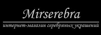 Интернет-магазин серебряных украшений в Харькове | Mirserebra.org