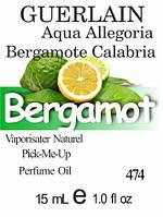Aqua Allegoria Bergamote Calabria Guerlain - 15 мл