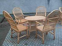 Набор плетеной мебели из лозы столик и стулья