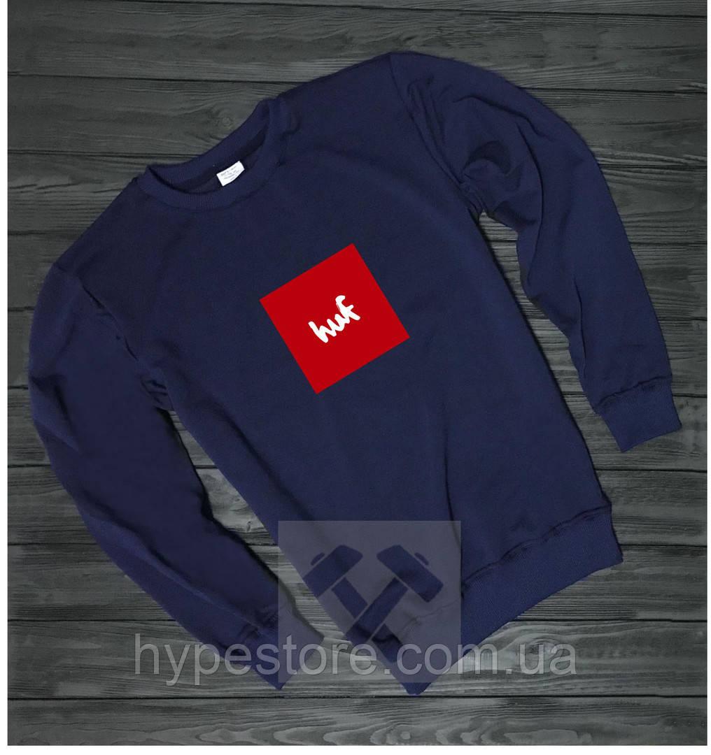 Спортивный свитшот, кофта, реглан Huf (темно-синий),Реплика