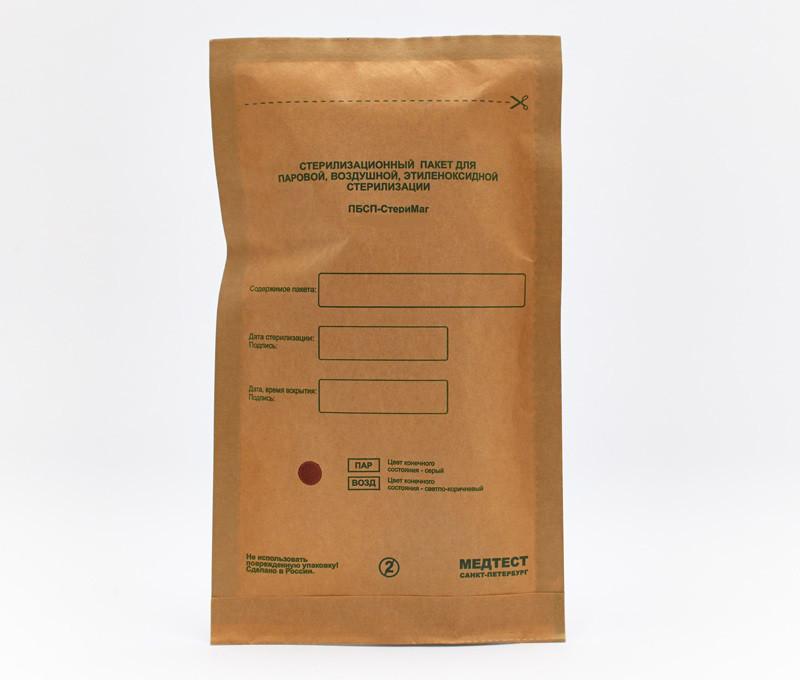 Крафт-пакет ПБСП-СтериМаг(самозапечатывающийся для пар.и газ.стерил. 100*250 (100 шт.)