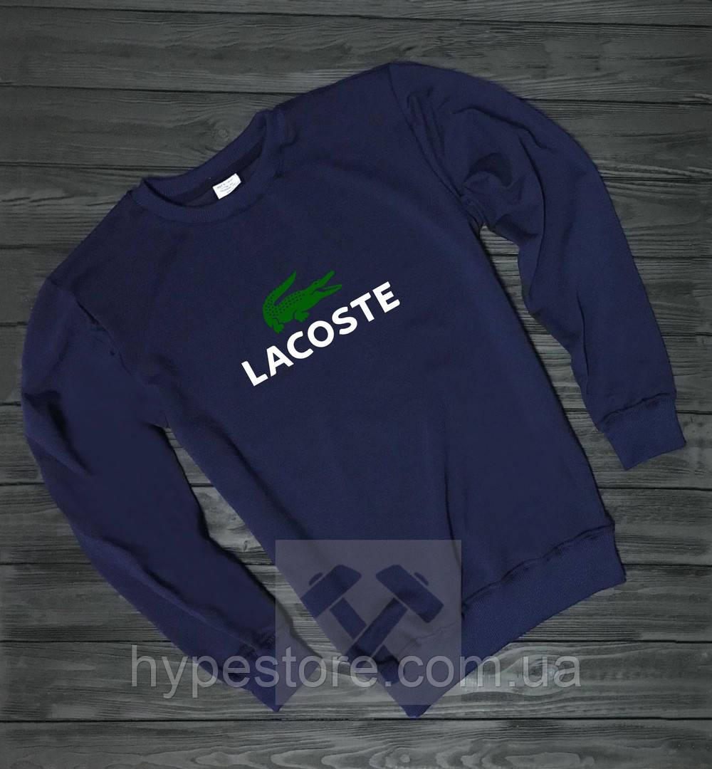 Спортивный свитшот, кофта, реглан Lacoste (темно-синий),Реплика