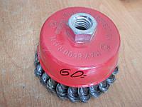 Щетка по металлу чашечная Ø 125 мм для болгарки из плетеной проволоки