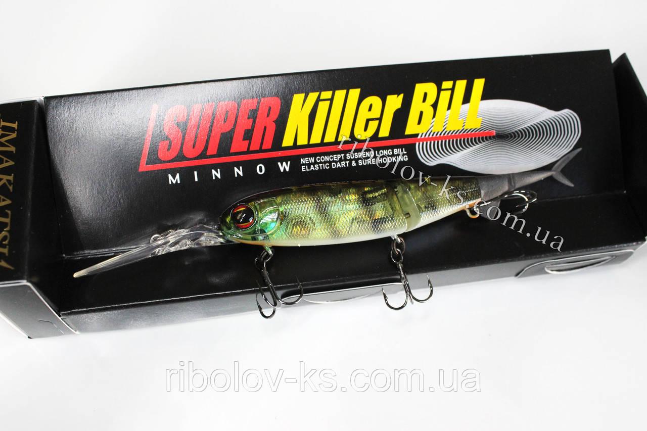Воблер Imakatsu Super Killer Bill Minnow 90mm #55