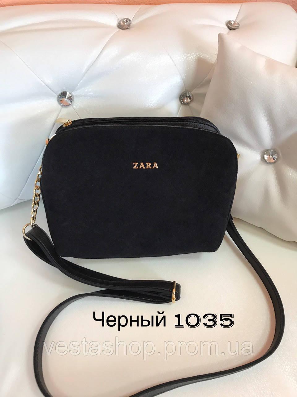 d80d0608cfa5 Черный вечерний клатч ZARA, цена 490 грн., купить в Хмельницком — Prom.ua  (ID#747040142)