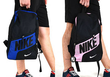 Городской рюкзак в стиле Nike Just Do It  3 цвета в наличии, фото 2