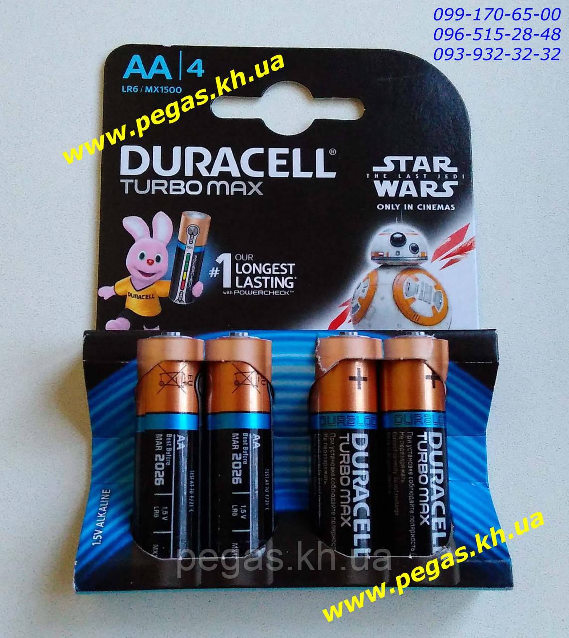 Батарейки Duracell AA TurboMax 4 шт. оригинал!