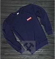 Спортивный свитшот, кофта, реглан Supreme (темно-синий),Реплика