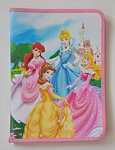 """Папка А4 на молнии """"Princess"""""""