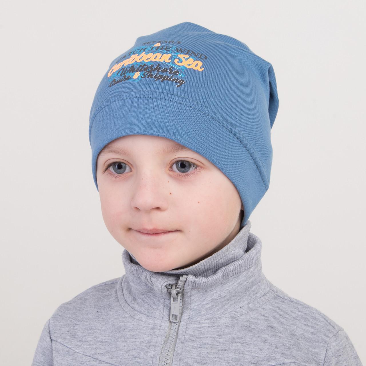 Шапка для мальчика на весну оптом - Артикул 2264