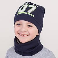 Модный комплект для мальчика на весну-осень оптом - Артикул 2265
