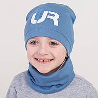 Хлопковый комплект для мальчика на весну оптом - Артикул 2270
