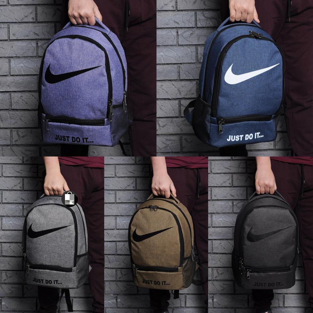 Городской рюкзак на 2 отделения в стиле Nike Just Do It 5 цветов в наличии