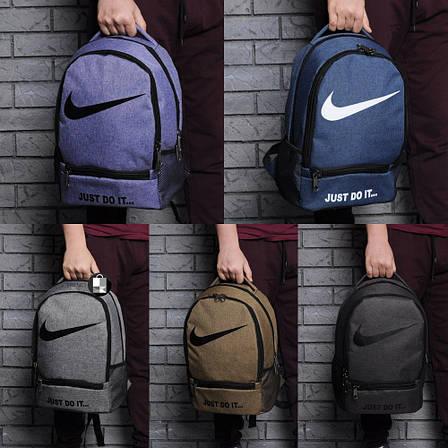 Городской рюкзак на 2 отделения в стиле Nike Just Do It 5 цветов в наличии, фото 2