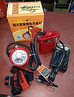 Фонарь шахтёрский (коногонка) Shanxing SX-0018