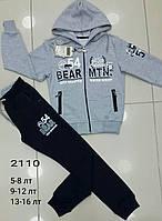 Спортивный костюм турецкий для мальчиков 158,170,176 роста BEAR светло-серый, фото 1