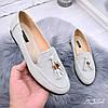 Туфли лоферы Mee серые 5364, балетки женские