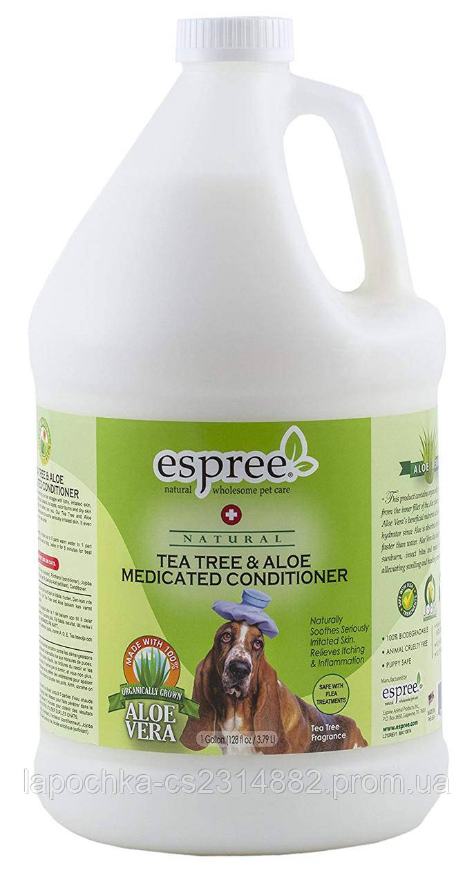 Кондиционер Espree Tea Tree& Aloe Conditioner с маслом чайного дерева и алоэ, 3,79 л