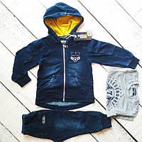 Спортивный джинсовый костюм тройка на мальчика 1-5 лет, фото 1