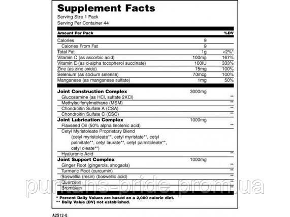 Хондропротектор,Энимал Флекс, Universal Nutrition, Animal Flex, 44 paks, фото 2