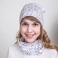Модный комплект на весну для девочки (белый) Артикул 2068а