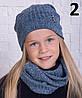 Вязанный комплект из шапки и хомута для девочки - Артикул 2116 2