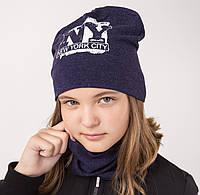 Детский осенний комплект для девочки NY - Артикул 2125 фиолетовый