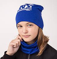 Детский осенний комплект для девочки NY - Артикул 2125 синий