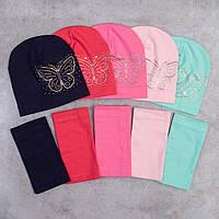 Модный комплект для девочки на осень - Бабочка - Артикул 2259