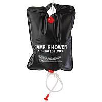 Душ дачный походный camp shower, душ переносной для дачи, переносной походный душ, 1000576